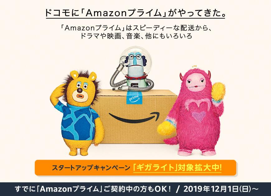 ドコモ amazon プライム 解約 Amazonプライムを解約・退会する方法──解約のタイミングや返金はどう...