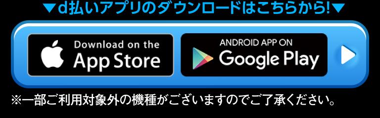 福太郎 アプリ