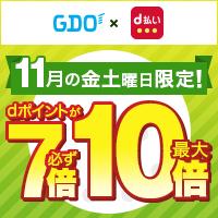 11月d曜日限定!ゴルフダイジェスト・オンライン+4倍キャンペーン