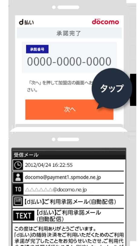 Amazon d ポイント 払い 【2021年3月版】dポイントをAmazonで使えるように!しかも期間限定ポ...