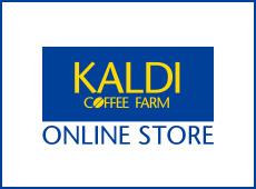 カルディ オンライン ショッピング